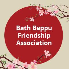 Bath & Beppu Friendship Association